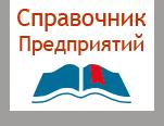 Электронный справочник тверь